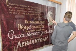 Посещение музея к 100-летию Великой Октябрьской революции