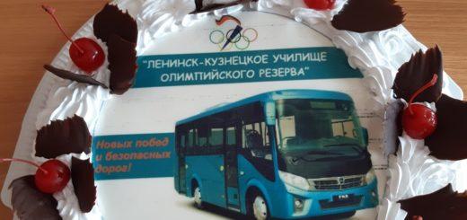 Торт с автобусом
